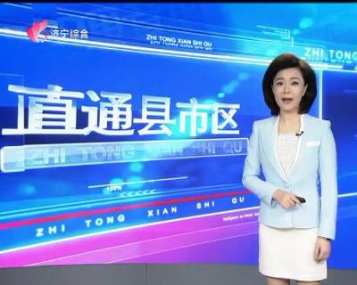 《直通县市区——高新区、泗水》-20181217