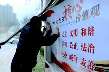 太白湖新区集中更换破损公益广告 文明风尚入心