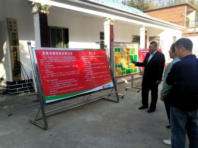 兖州农商银行:积极践行普惠金融  助力乡村振兴战略