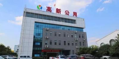 """六合图库高新区首家国有企业登陆""""新三板""""!"""