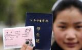 铁路部门延长春运学生票预售期 方便学生团体购票