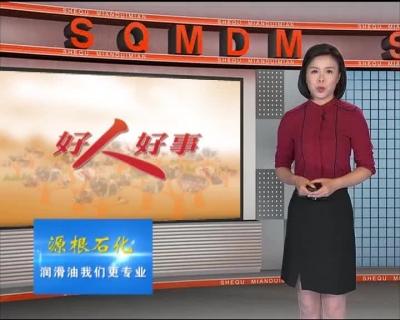"""张洪燕:二十年照顾孤寡邻居的""""好闺女"""""""