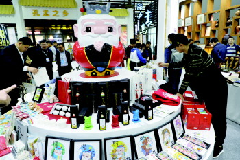 济宁市文化创意产业协会成立 推动全市文化产业共同发展