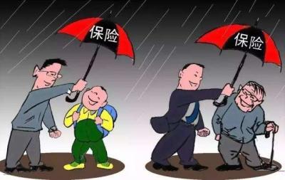 新华保险理赔38万元 助力客户抗疾