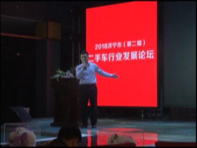 济宁市二手车市场进入快车道 百名会员承诺诚信经营