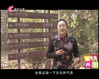爱尚旅游-20181225