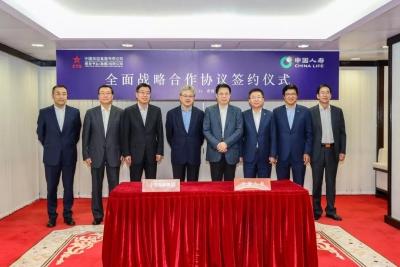 中国人寿与中旅集团签署全面战略合作协议