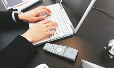 山东7县(市)入围全国电子商务进农村综合示范县