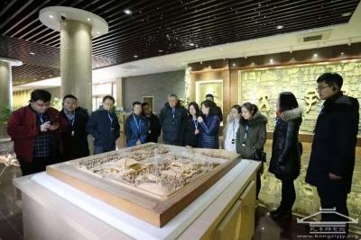 儒家文化与伊斯兰教中国化学术研讨会代表到访孔子研究院