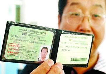 汶上这些人驾驶证超期未换证 12月14日前赶紧来办理