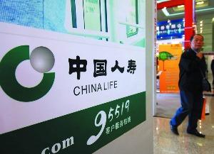 """中国人寿95519蝉联""""中国最佳客户联络中心"""""""