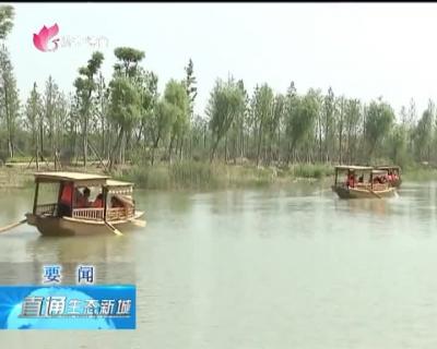 《直通县市区——太白湖新区、鱼台》-20181206