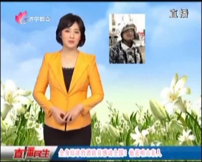 民生气象站-20181213