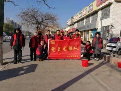 兖州农商银行扎实开展创建全国文明城志愿者活动