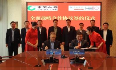 中国人寿与交通银行签署全面战略合作协议