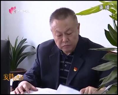马云峰:用真情和大爱服从福彩任务