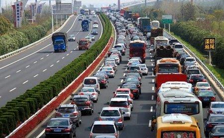 元旦假期首日全国道路交通总体平稳有序