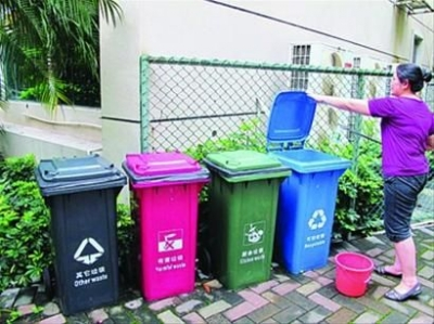 注册送58元体验金:垃圾分类有妙招 分类投放可换取生活用品