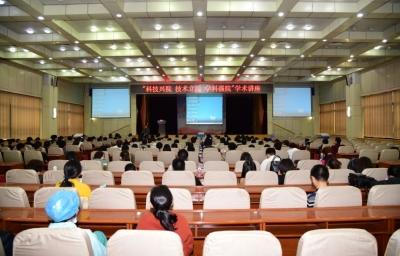 龙8市第一人民医院举办科研项目申报学术讲座
