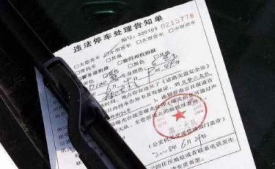 """浙江高速交警开出""""最重罚单"""":记255分,罚13600元"""