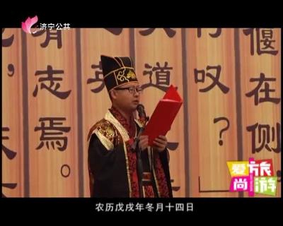 爱尚旅游-20181227