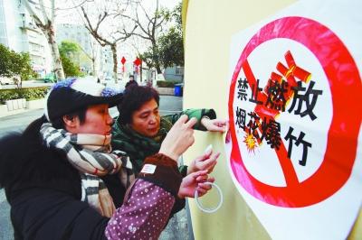 嘉祥发布禁放烟花爆竹通告:禁放区域内全年禁放