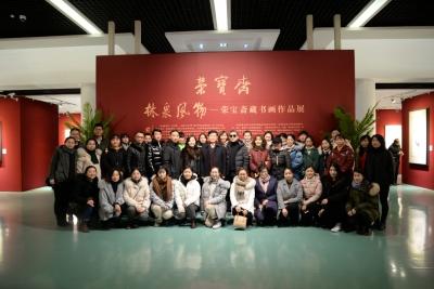 <活动>济宁广电书画院携手我市美术教师共同感受传统文化魅力 领略艺术大师风采