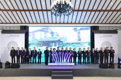 """中国人寿首个大型养老社区""""国寿嘉园-雅境""""落成揭幕"""