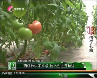 做什么赚钱快农业-20181204