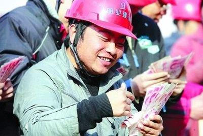 注意!山东省人社厅公布10起重大劳动保障违法行为