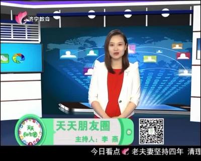 天天朋友圈-20181226