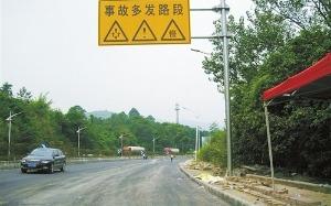 济宁交警向社会公布5处事故多发路段