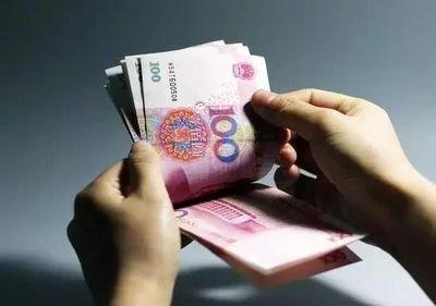 山东省政府发文:这类国企可自主确定年度工资总额