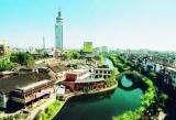 济宁市属功能区监察工作委员会全部组建成立