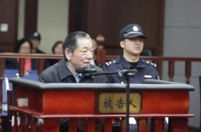 山东原交通厅长贾学英受贿案宣判 共计2489万
