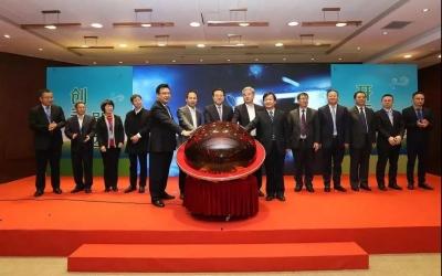 中国人寿郧西扶贫招商会在京举行  以实际行动助力脱贫攻坚