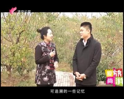 爱尚旅游-20181229