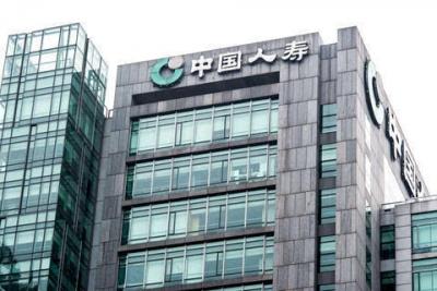 中国人寿推出建司70周年特别纪念版产品  ——国寿鑫享金生年金保险(B款)