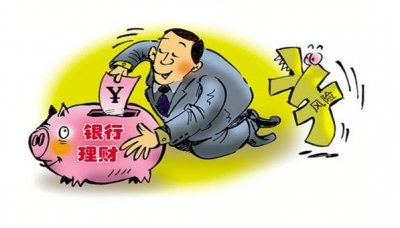 你买过银行理财产品吗?济宁监管部门有话要说!