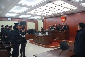 非法拘禁、敲诈勒索、强奸、强迫卖淫……兖州一起恶势力犯罪案件一审宣判!
