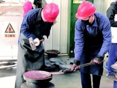 章丘铁锅凉了吗? 凉的是假锅 正宗锅年产14万口