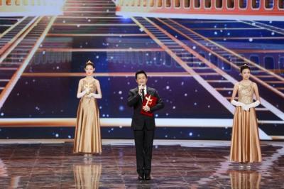 第十七届中国电影华表奖揭晓 吴京、陈瑾获最优秀男女演员