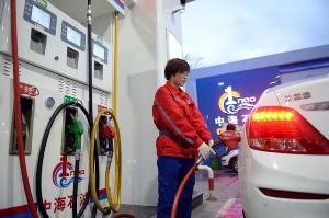 """油价""""四连跌""""?本周五国内油价可能会迎来调整"""