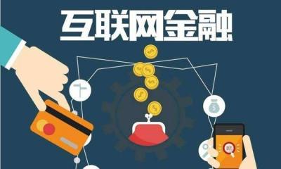 邮储银行济宁市分行信息科技部组织开展金融网络系统应急演练