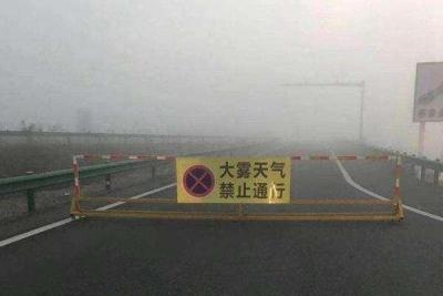 山东发布大雾黄色预警 济宁浓雾 这些高速入口封闭
