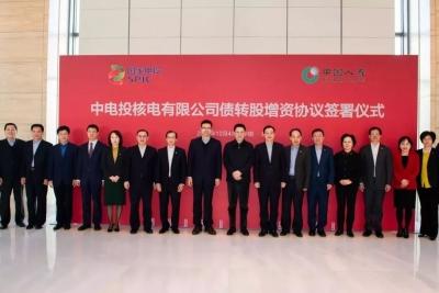 中国人寿出资80亿元入股中电核 助推核电直接股权投资项目落地