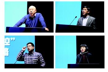 如何打造孔孟之乡文化产业新高地?四位学者畅所欲言