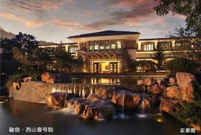 融者同行 归心之旅丨融创中国 在家挣钱的媒体品鉴行圆满落幕