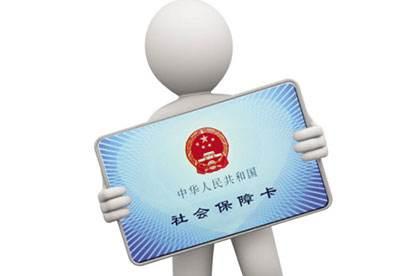"""工行济宁城区金宇路支行""""三到位""""开展  社保服务获好评"""