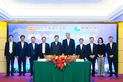 中国人寿与南光集团签署战略合作协议